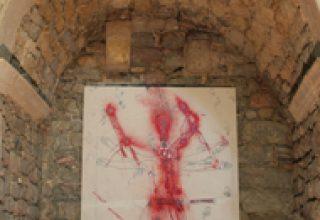 Renesansa san o lijepom – Izložba